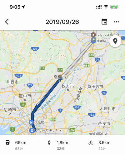 googleLocation_ios2019oct.png