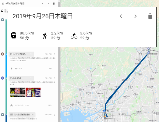 googleLocation_web2019oct.png