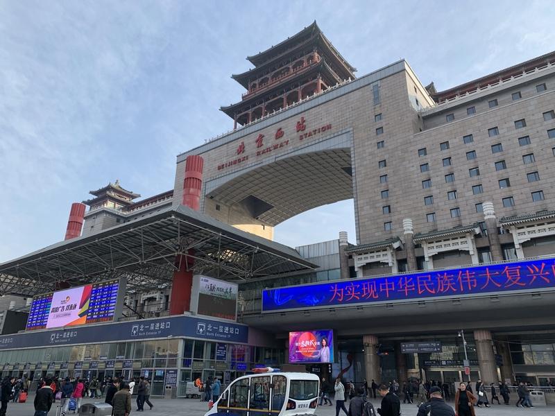 北京西駅b.jpg