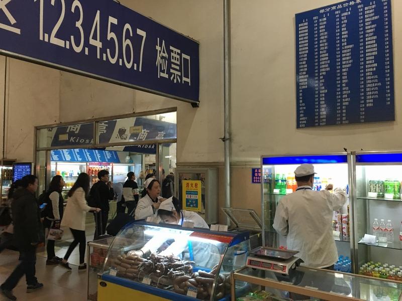 哈爾浜駅待合室売店.jpg