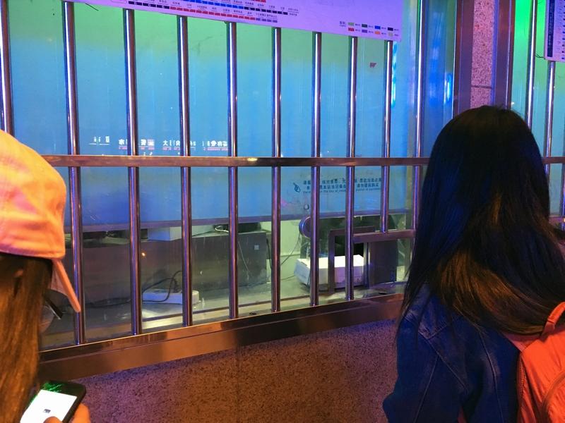 地下鉄北京駅駅窓口.jpg