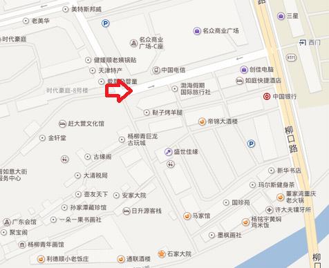 天津青遠路から尊美街.png