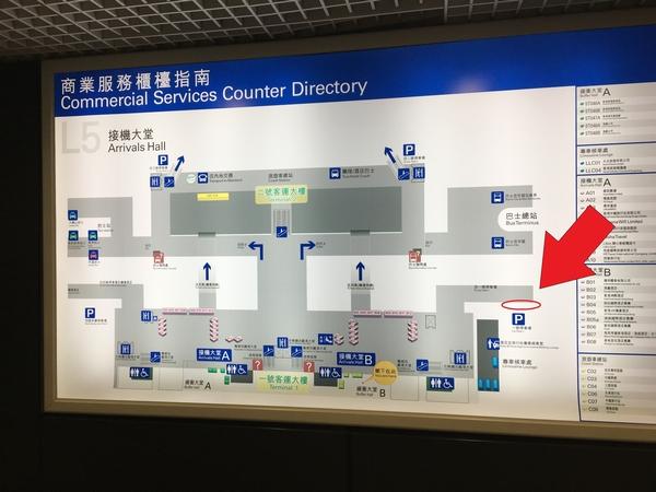 東涌駅行きバス停地図.jpg