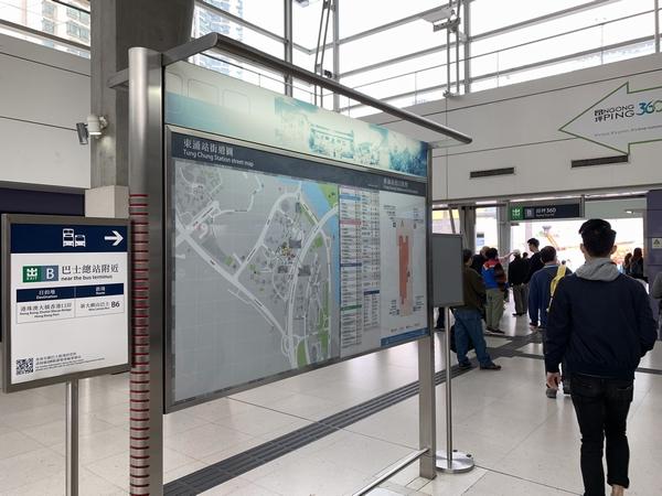 東涌駅B出口2019jan.jpg